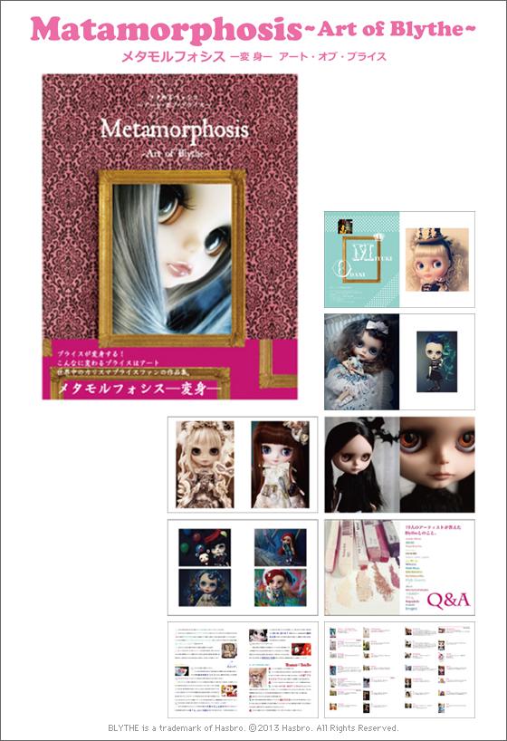 f_blg_book-matamorphosis