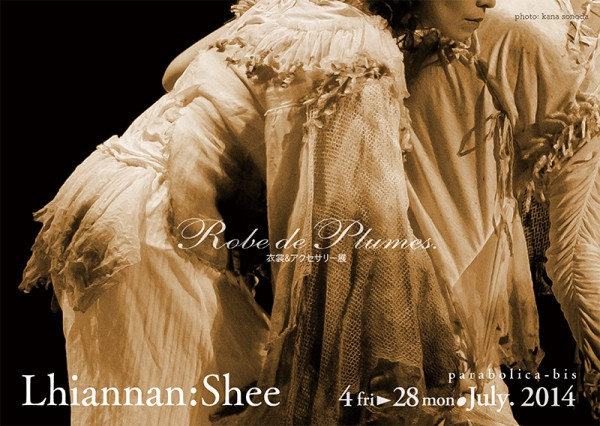 1407_LhiannanShee_flyer_work2